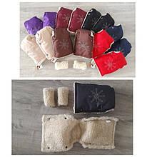 Муфты рукавицы на коляску на овчине