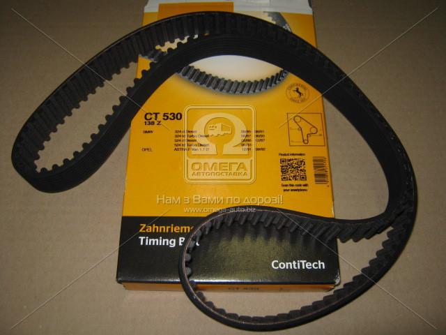 Ремень зубчатый ГРМ (Производство ContiTech) CT530