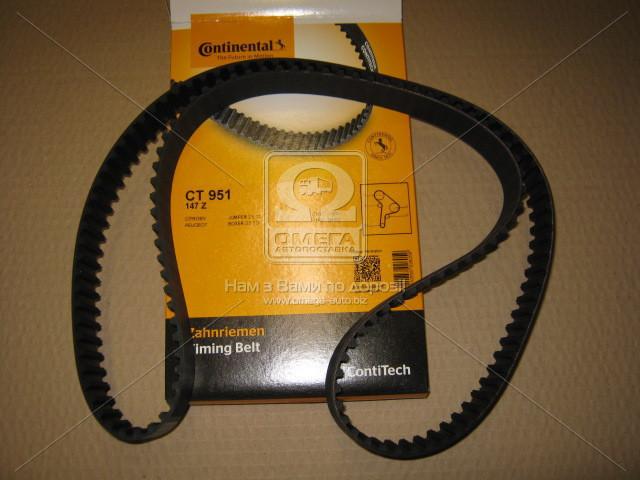 Ремень зубчатый ГРМ (Производство ContiTech) CT951