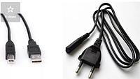 Кабель для принтера USB А->USB B (квадратный) 1.5м /питание/удлинитель
