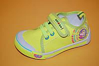 Детские кеды на девочку ТМ Super Gear Код 9453-ж размер  27