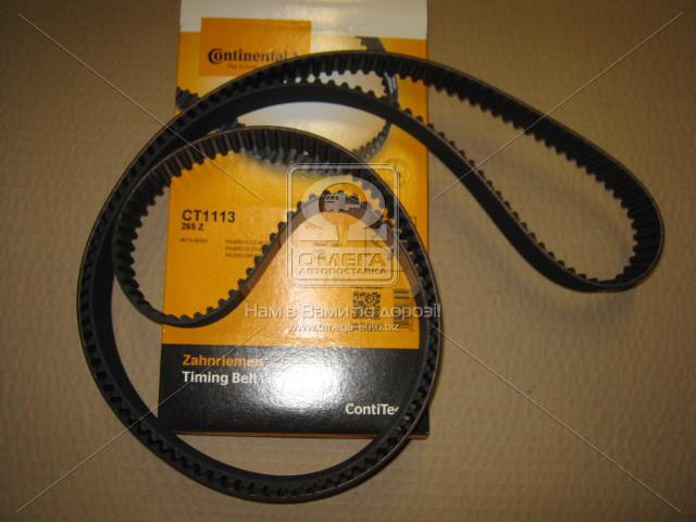 Ремень зубчатый ГРМ (Производство ContiTech) CT1113