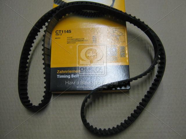 Ремень зубчатый ГРМ (Производство ContiTech) CT1145