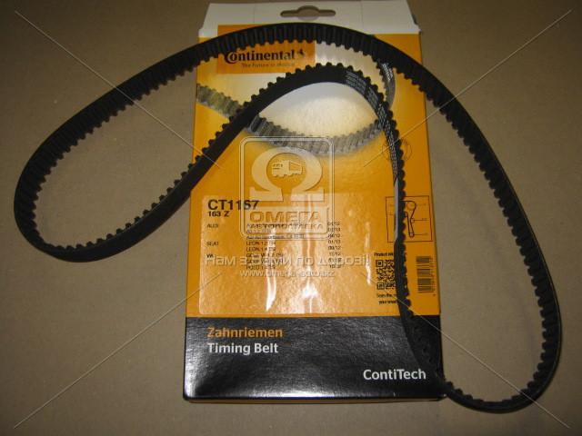 Ремень зубчатый ГРМ (Производство ContiTech) CT1167