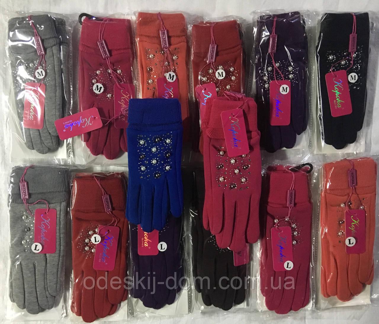 Женская нарядная перчатка с мехом р М-L ™Корона