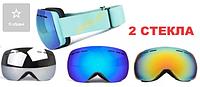Маска лыжная два стекла без рамок REVO /НЕ ПОТЕЮТ/ очки 2 стекла