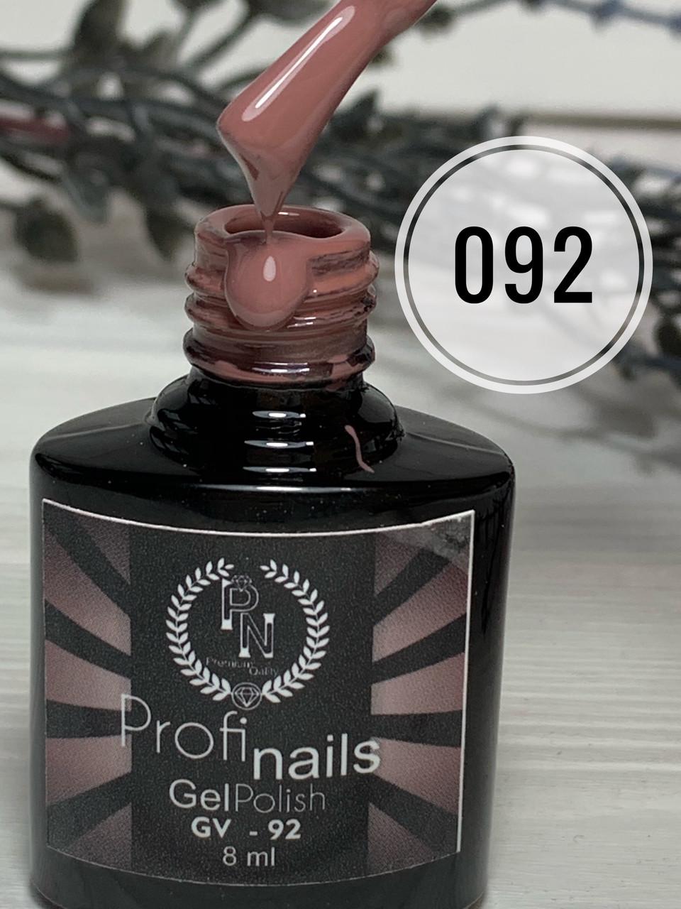 Гель лак Profi nails # 092