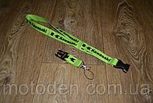 Шнурок на шею для ключей Kawasaki салатовый