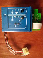 Функциональный модуль Buderus Logamatic ZM427