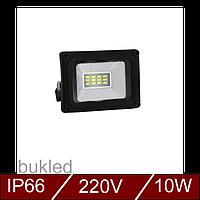 Светодиодный прожектор-матричный 10W SMD AVT1-IC (матрица с IC драйвером)