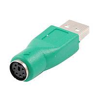 Переходник с PS2 на USB порт(одинарный)