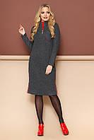 """Платье """"А-121"""" (черный)(размеры 44-54), фото 1"""