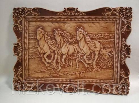 """Дерев'яна картина з художньою різьбою """"Трійка коней"""" 450*325*18 мм"""