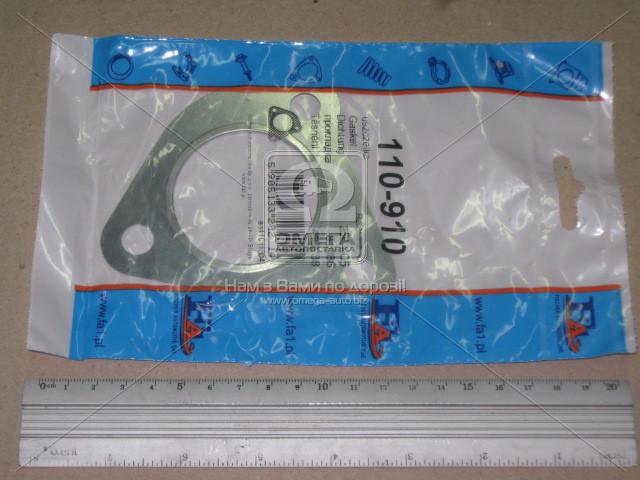 Прокладка глушителя VW,AUDI (производитель Fischer) 110-910