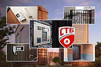 Установка домофонов в городе Сумы и Сумской области