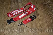 Шнурок на шею для ключей Ducati красный