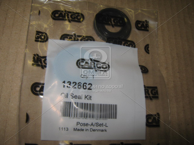 Кольцо уплотнительное (производитель Cargo) 132662