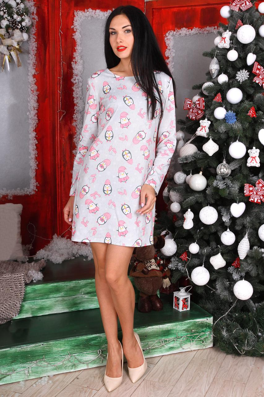 Ультра модное платье с длинным рукавом