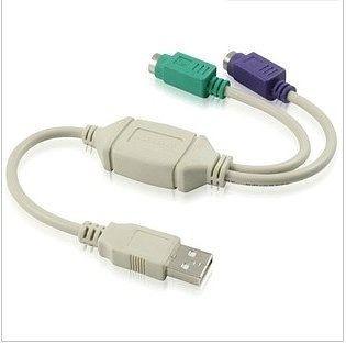 Переходник для клавиатуры и мыши 2 x PS/2 - USB(двойной)
