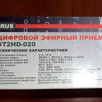 Т 2 тюнер GRUNHELM GT2HD-020