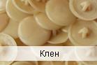 Заглушка на саморез клен (упаковка 100/1000 шт.)