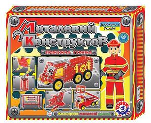 Конструктор металлический Пожарная техника 2056 Технок