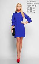 Женское коктейльное платье с рукавами-воланами (3124 lp), фото 2