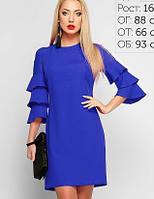 Женское коктейльное платье с рукавами-воланами (3124 lp)
