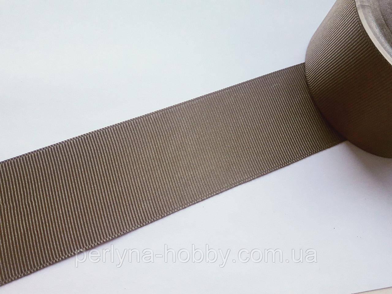 Тесьма лента репсовая Стрічка репсова широка, 50 мм, темно-бежева, капучіно. Туреччина. 1 метр