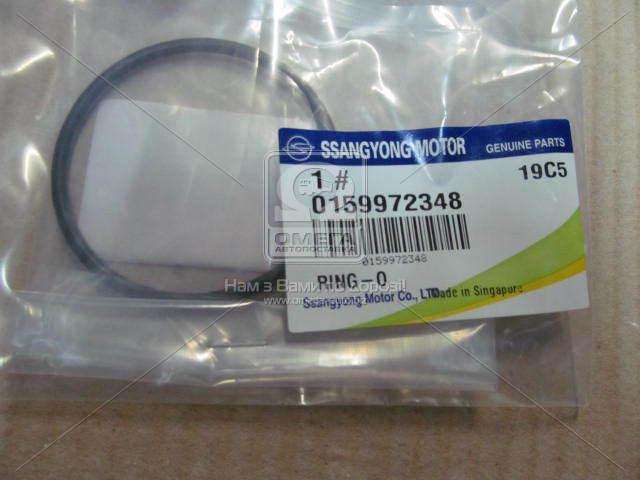 Уплотнительное кольцо (производитель SsangYong) 0159972348
