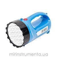 Фонарь аккумуляторный 19 + 15 LED LB-0101