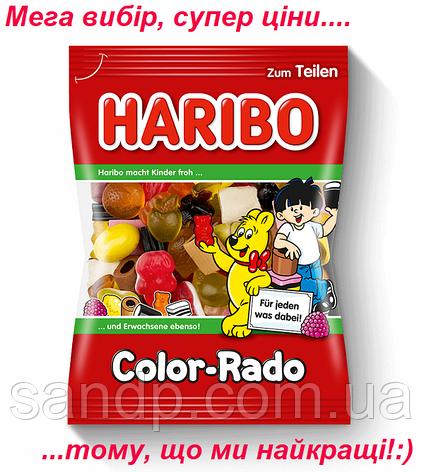 Haribo Color-Rado  Haribo 200гр., фото 2