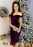 Женское красивое бархатное платье со спущенными плечиками (5 цветов), фото 3