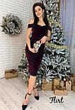 Женское красивое бархатное платье со спущенными плечиками (5 цветов), фото 2