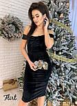 Женское красивое бархатное платье со спущенными плечиками (5 цветов), фото 5