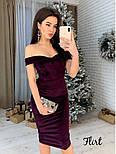 Женское красивое бархатное платье со спущенными плечиками (5 цветов), фото 9