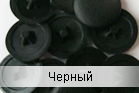 Заглушка на саморез черная (упаковка 1000 шт.)