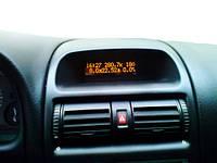 Циклон Opel Astra G встраиваемый маршрутный компьютер Опель Астра G v1