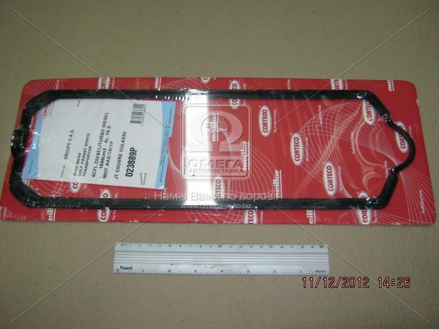Прокладка крышки клапанной VAG 1.9D/TD AEF (производитель Corteco) 023889P
