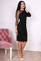 Красивое молодежное платье  приталенного фасона