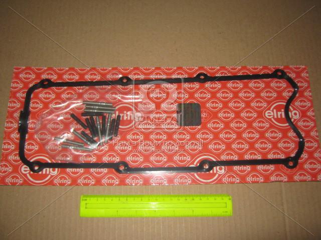 Прокладка крышки клапанной ( комплект) VW 1.6/1.8 RUBBER (производитель Elring) 457.200