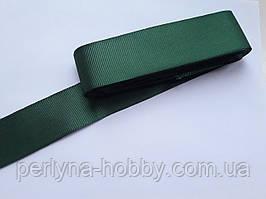 Тасьма репсова стрічка широка Стрічка репсова 4 см 40 мм, № 77,темно-зелена. Туреччина, 1 метр