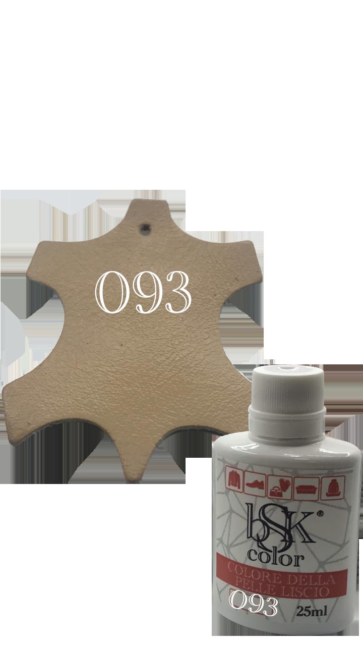 Краска для гладкой кожи желто-коричневый 25ml  №093