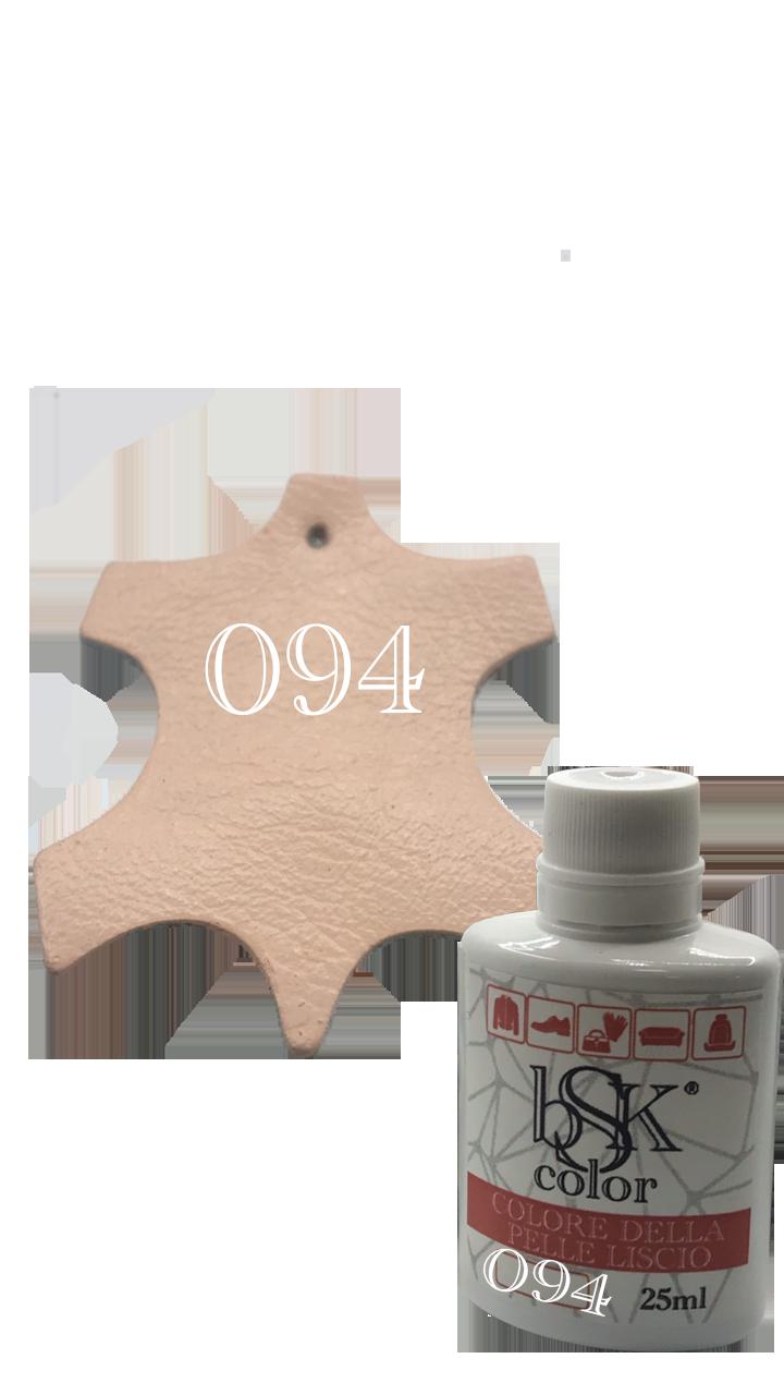 Краска для гладкой кожи персик-розовый 25ml  №094