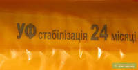 Пленка тепличная УФ стабилизированная оранжевая (спайка) 24месяца полурукав 12м разворот 50м/рул