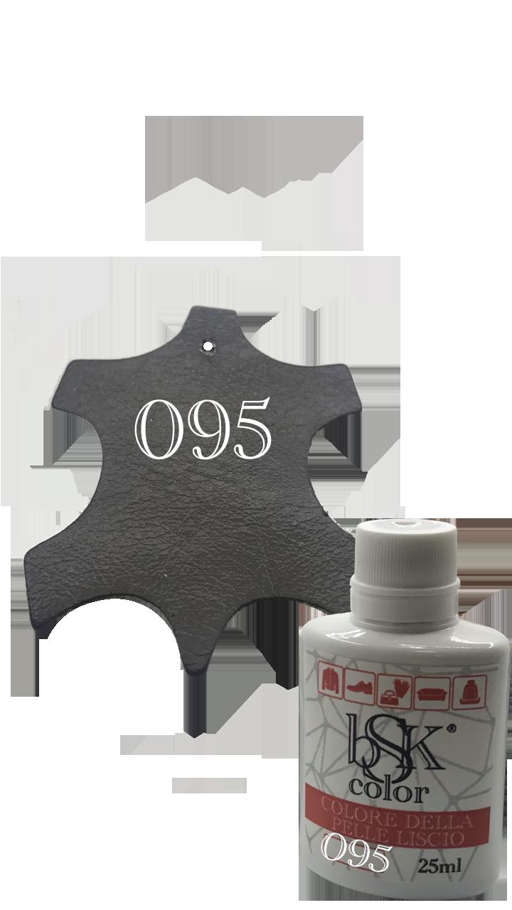 Краска для гладкой кожи коричневый-шоколад 25ml  №095