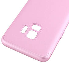 Чехол 360 ° LikGus для Samsung Galaxy S9 360 ° Розовое золото (440041), фото 3