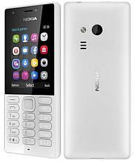 Мобільний телефон NOKIA 216 Dual SIM (grey) RM-1187, фото 2
