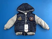 da960aaac236 Куртка дитяча в Украине. Сравнить цены, купить потребительские ...