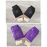 Муфты рукавицы, фото 2
